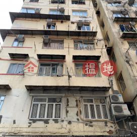 1 Tsun Fat Street,To Kwa Wan, Kowloon
