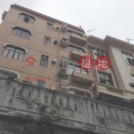 鳳輝臺 16 號,跑馬地, 香港島