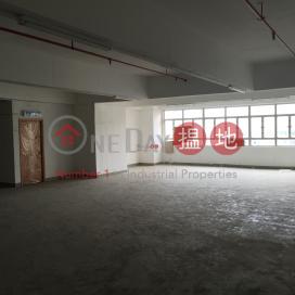 Vigor Industrial Building|Kwai Tsing DistrictVigor Industrial Building(Vigor Industrial Building)Rental Listings (jchk7-05238)_0