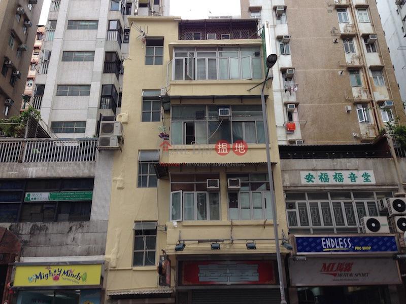 248 Fa Yuen Street (248 Fa Yuen Street ) Prince Edward|搵地(OneDay)(2)