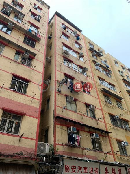 26 FUNG YI STREET (26 FUNG YI STREET) To Kwa Wan|搵地(OneDay)(1)