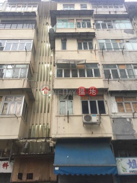 鴻福街11號 (11 Hung Fook Street) 土瓜灣|搵地(OneDay)(2)