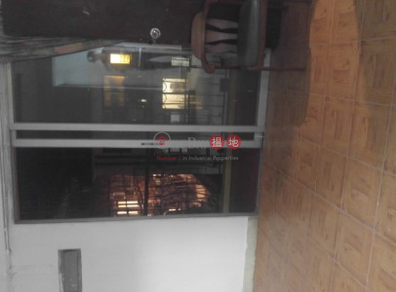 Nice Balcony 350 sqfts with Big Bedrooms|2銀運路 | 大嶼山香港出租-HK$ 5,500/ 月