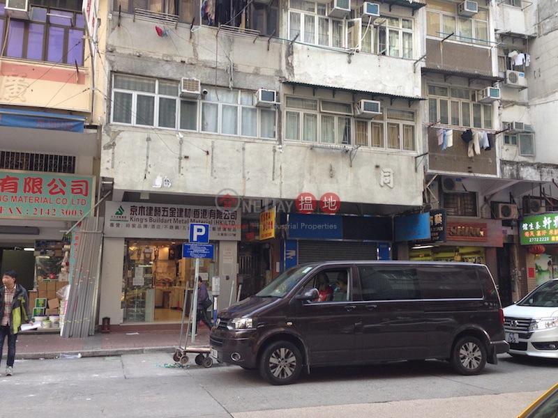 107-109 Tai Nan Street (107-109 Tai Nan Street) Prince Edward|搵地(OneDay)(1)