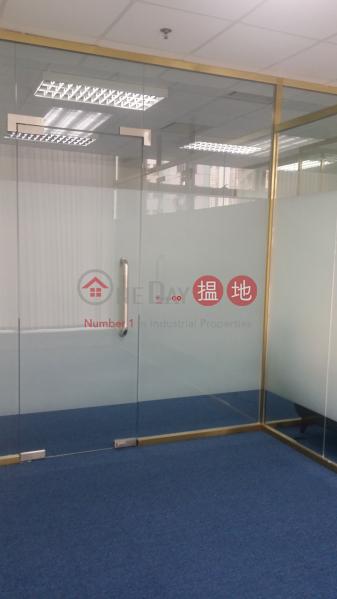 Reason Group Tower | Low, Industrial Rental Listings, HK$ 18,000/ month