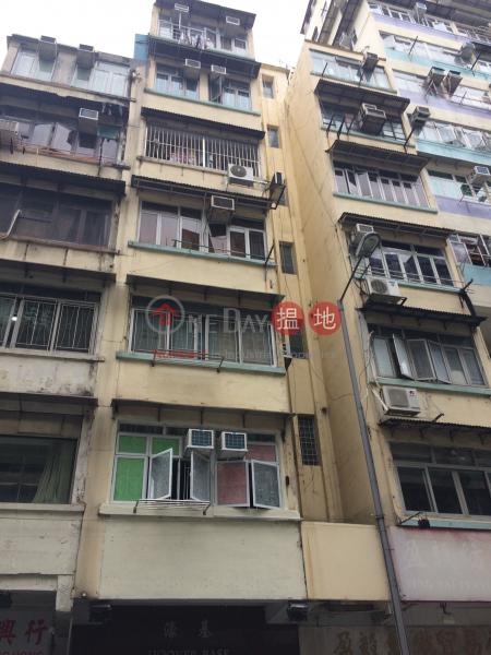 汝州街129號 (129 Yu Chau Street) 深水埗|搵地(OneDay)(1)