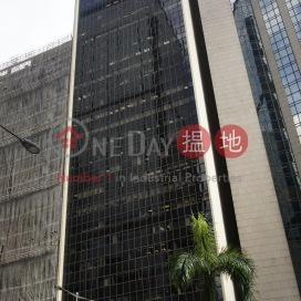 Fortis Bank Tower|華比富通大廈