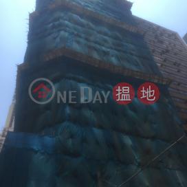 206 Johnston Road,Wan Chai, Hong Kong Island