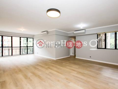 嘉富麗苑三房兩廳單位出售 中區嘉富麗苑(Clovelly Court)出售樓盤 (Proway-LID38545S)_0
