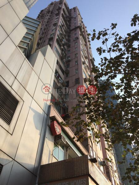昌寧大廈 (Cheung Ling Mansion) 西營盤|搵地(OneDay)(3)