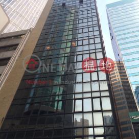 王仲銘商業大廈,中環, 香港島