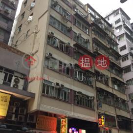 19 Ngan mok street|銀幕街19號