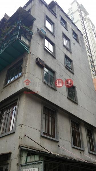 裕林臺 1 號 (1 U Lam Terrace) 蘇豪區|搵地(OneDay)(2)