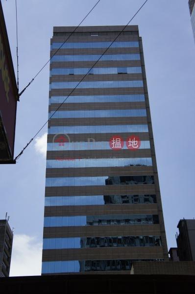 Hong Kong Pacific Centre (Hong Kong Pacific Centre) Tsim Sha Tsui|搵地(OneDay)(1)