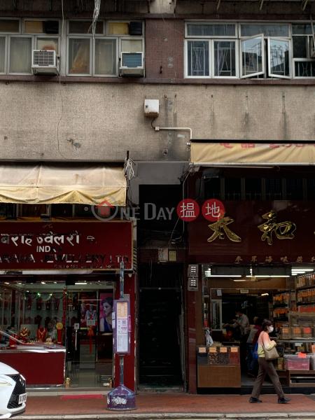 172 Shanghai Street (172 Shanghai Street) Jordan|搵地(OneDay)(2)