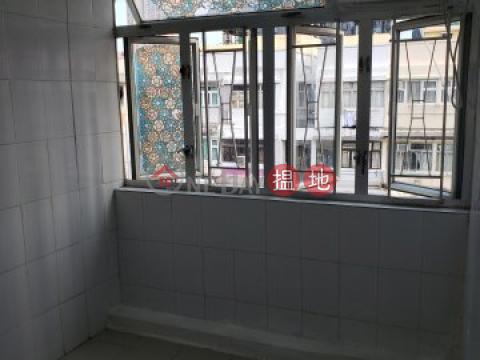 免佣套房 中匯街洋樓|油尖旺中堅樓(Chung Kin Building)出租樓盤 (61947-7934277054)_0