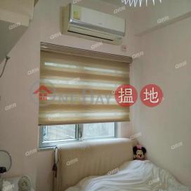 乾淨企理,即買即住,特色單位《恆豐大廈買賣盤》|恆豐大廈(Hang Fung Building)出售樓盤 (XGWZ020500035)_0