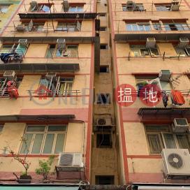 23 Ying Yeung Street,To Kwa Wan, Kowloon