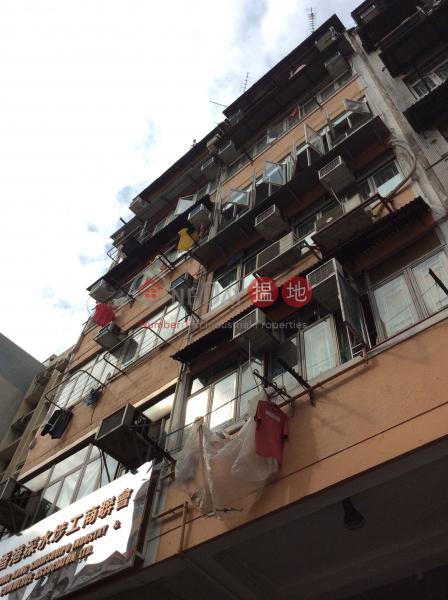 128A Cheung Sha Wan Road (128A Cheung Sha Wan Road) Sham Shui Po 搵地(OneDay)(2)