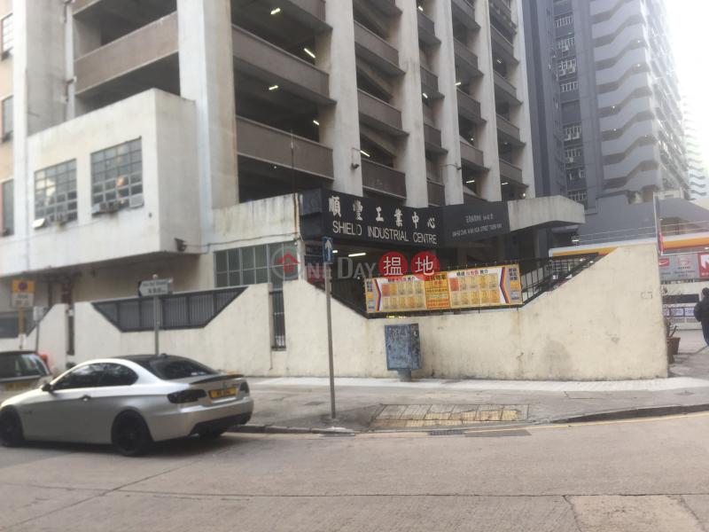 Shield Industrial Centre (Shield Industrial Centre) Tsuen Wan West|搵地(OneDay)(1)