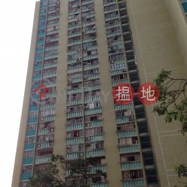 Kwai Yuen House, Chuk Yuen (South) Estate,Wong Tai Sin, Kowloon