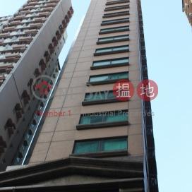The Strand,Sheung Wan, Hong Kong Island