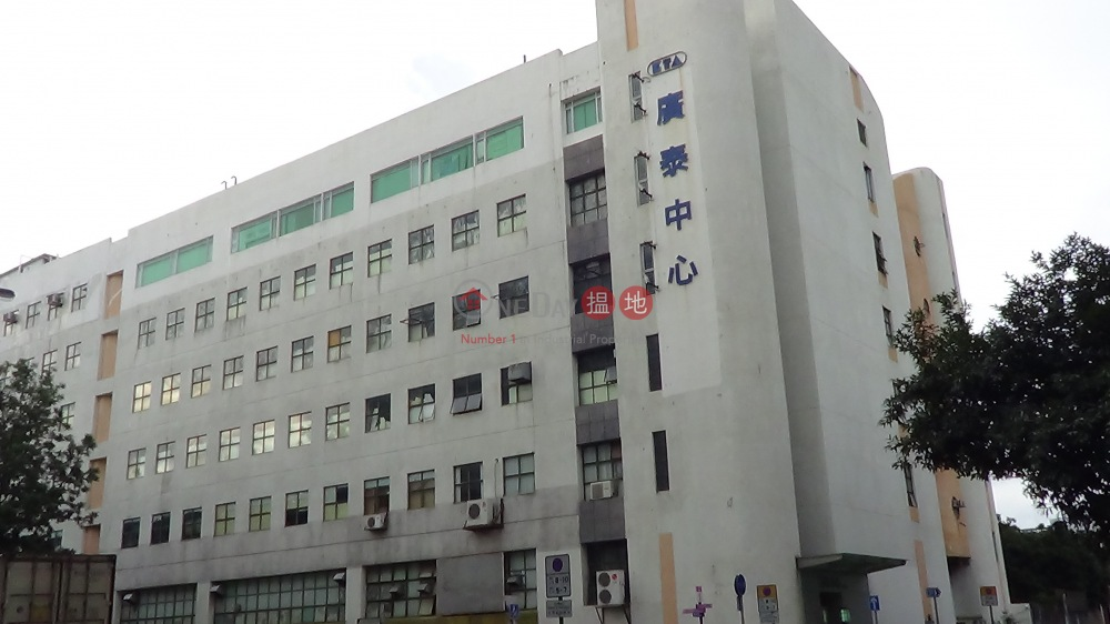 電威工業大廈 (Din Wai Industrial Building) 粉嶺|搵地(OneDay)(5)