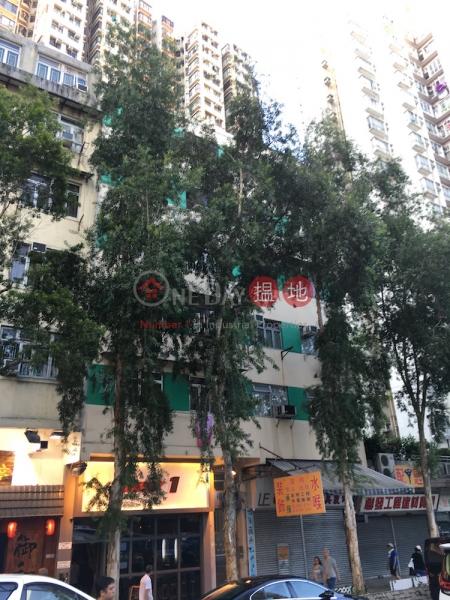 Yu On Mansion (Yu On Mansion) Tai Po|搵地(OneDay)(1)