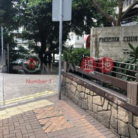 鳳凰閣 1座,灣仔, 香港島
