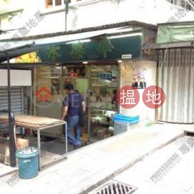 東街|西區太盛樓(Tai Shing Building)出租樓盤 (01B0073407)_0