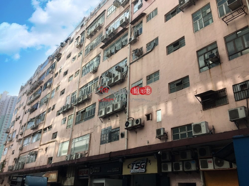 Property Search Hong Kong | OneDay | Industrial, Sales Listings | Chin Fat Factory Building