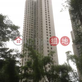 Ying Ming Court, Ming Tat House Block C|英明苑, 明達閣 (C座)