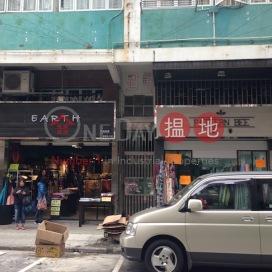 156-158 Ki Lung Street|基隆街156-158號
