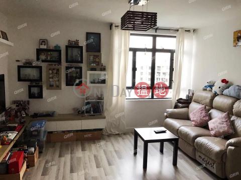 Heng Fa Chuen Block 35 | 2 bedroom High Floor Flat for Sale|Heng Fa Chuen Block 35(Heng Fa Chuen Block 35)Sales Listings (QFANG-S86925)_0