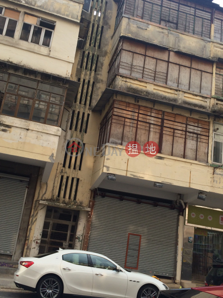 福佬村道81號 (81 Fuk Lo Tsun Road) 九龍城|搵地(OneDay)(3)