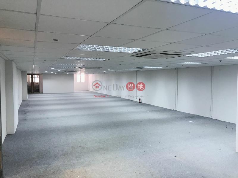 54, Hoi Yuen Road,Hewlett Centre 51 Hoi Yuen Road | Kwun Tong District, Hong Kong, Sales | HK$ 29M