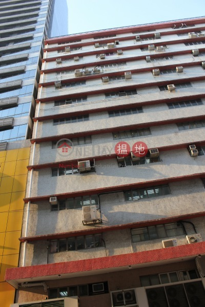 Ardour Centre (Ardour Centre) Cheung Sha Wan|搵地(OneDay)(4)