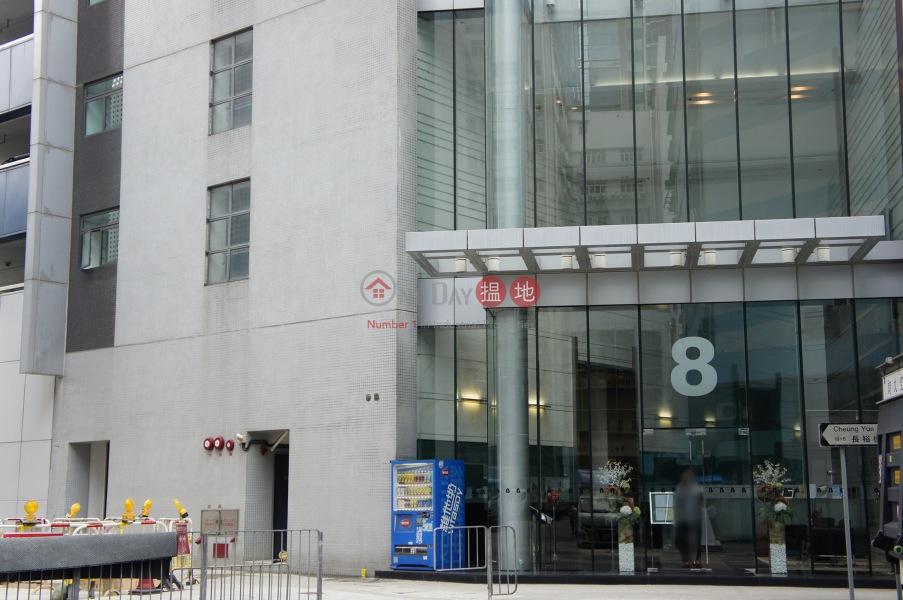 億京廣場1期 (Billion Plaza 1) 長沙灣|搵地(OneDay)(3)