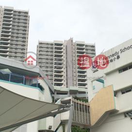Rodrigues Court Block 2,Pok Fu Lam, Hong Kong Island