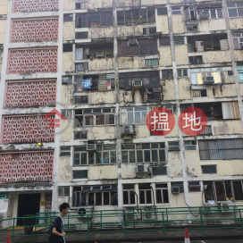 Man Hing House, Tai Hang Sai Estate|大坑西新邨民興樓