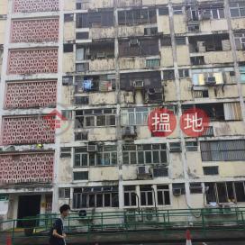Man Hing House, Tai Hang Sai Estate,Shek Kip Mei, Kowloon