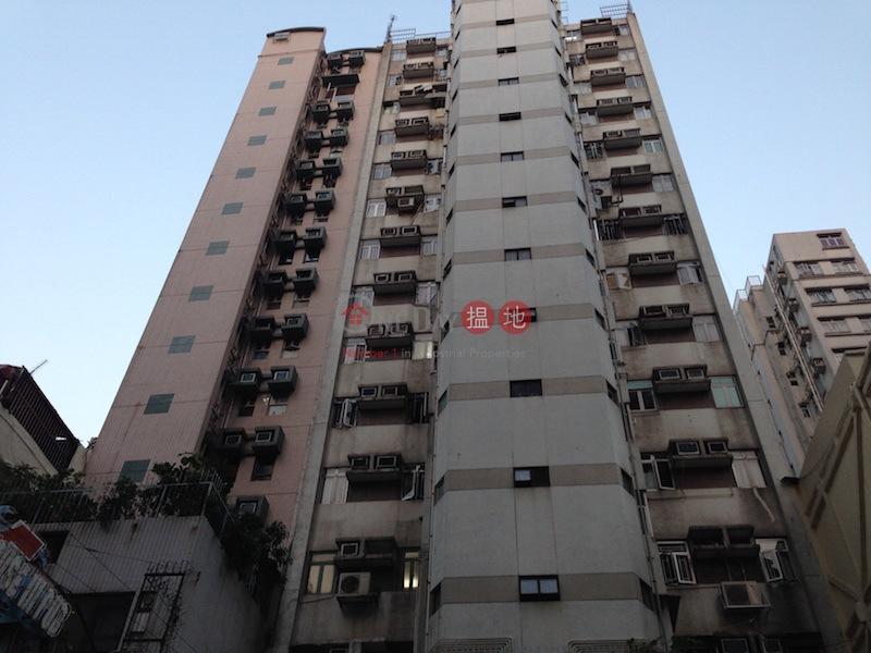 通發大廈 (Tung Fat Building ) 太子|搵地(OneDay)(2)