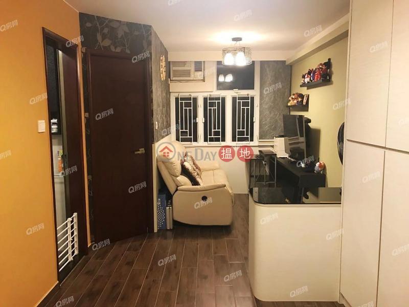 健明邨 健華樓-低層|住宅出售樓盤-HK$ 330萬