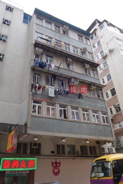 170 Shau Kei Wan Road (170 Shau Kei Wan Road) Sai Wan Ho|搵地(OneDay)(3)
