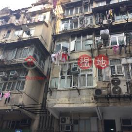 260 Hai Tan Street,Sham Shui Po, Kowloon