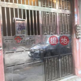 鳳凰樓,慈雲山, 九龍