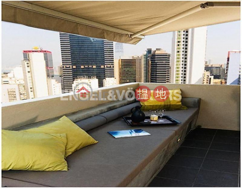 1 Bed Flat for Sale in Soho|Central DistrictKingearn Building(Kingearn Building)Sales Listings (EVHK84901)_0