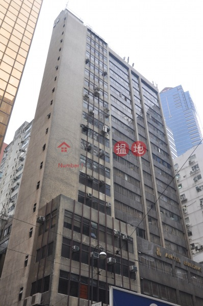 安泰大廈 (Amtel Building) 中環 搵地(OneDay)(1)