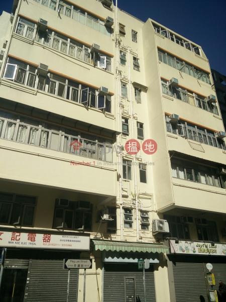 Nam Tak Mansion (Nam Tak Mansion) Ap Lei Chau|搵地(OneDay)(2)
