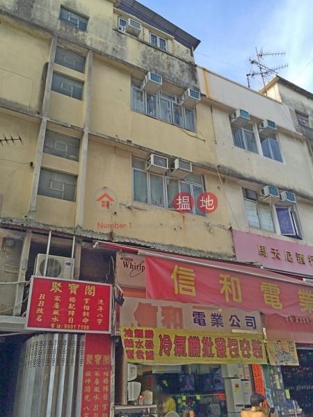 San Hong Street 7 (San Hong Street 7) Sheung Shui|搵地(OneDay)(3)